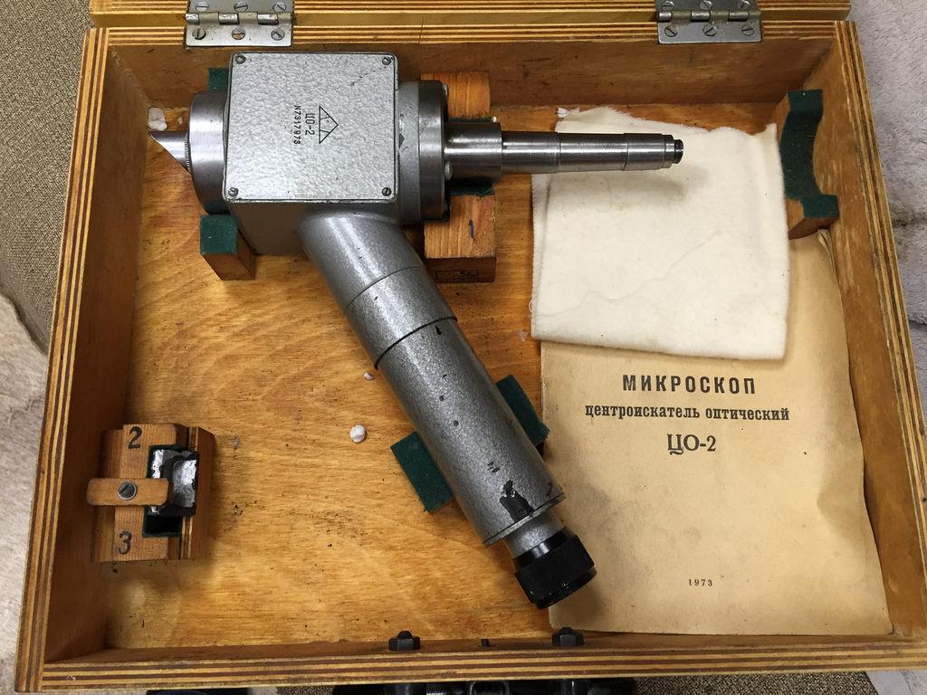 Центроискатель оптический ЦО-2
