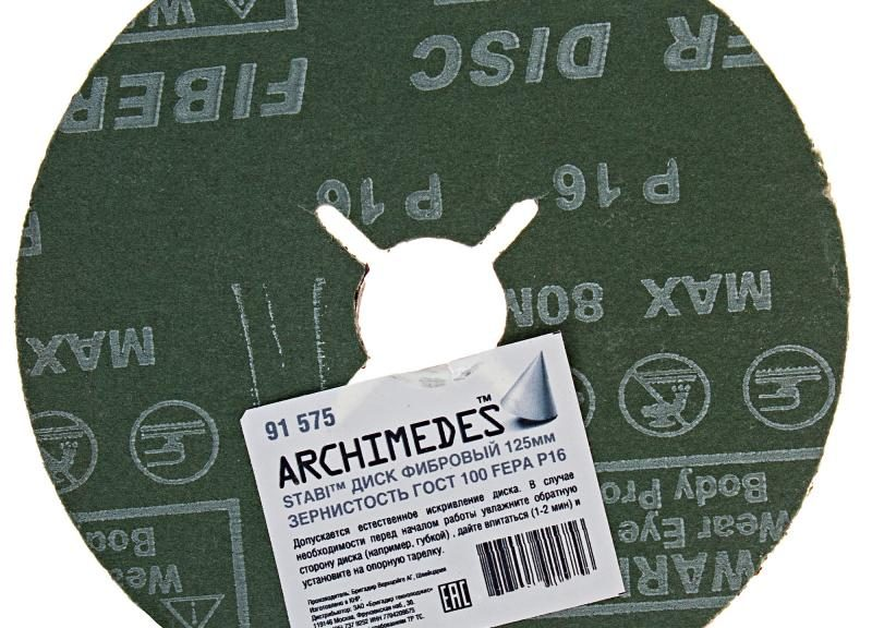 Диск фибровый Archimedes